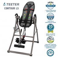 Инверсионный стол Teeter Hang Ups Contour L5