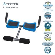 Тренажер для растягивания и декомпрессии спины Teeter P2 Back Stretcher